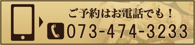 櫻の都-テルリンク